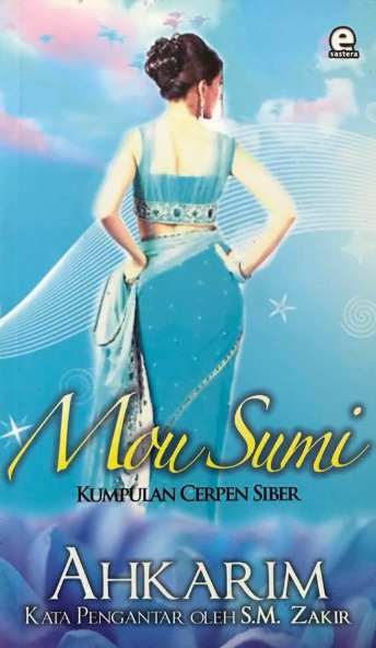 mou sumi-small-cover