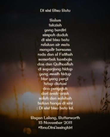 sajak visual-rajah 1-ibnudin assingkiri